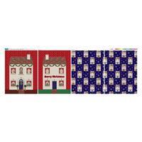 Medium Christmas House Bag (140 x 54cm)