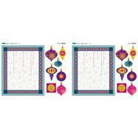 Jewel Bauble Applique Fabric Panel (70 x 60cm)