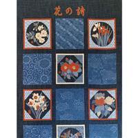 Noren Japanese Floral Garden Patchwork Panel 0.5m