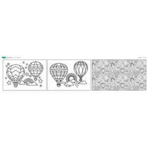 Colour-Me-In Hot Air Balloon Fabric Panel 140cm x 40cm