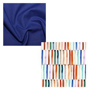 Ink Unleashed Boxgrove Skirt Fabric Bundle (2m)