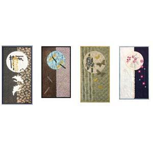 Village Fabrics Japanese Wall Hanging contains 4 Patterns