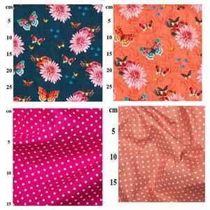 Butterfly FQ Pack (4pcs)